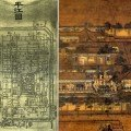 Chong Keng Hua - City Map & Architectural Painting During Song Dynasty