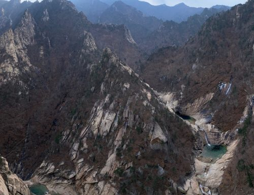 Tourism New Deal: Sustainable Tourism Infrastructure for Korea's Gangwon Region
